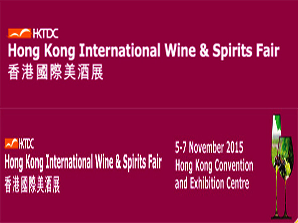 Hong Kong International Wine & Spirits Fair 5-7th NOV 2015